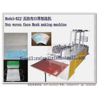 Buy cheap Model-KZJ face mask manufacturing machine LOGO from wholesalers