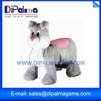 Buy cheap GRAY RABBIT-WALKING ANIMALS from Wholesalers