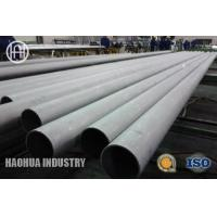 Buy cheap 254SMO/F44 (UNS S31254/W.Nr.1.4547) stainless steel pipes and tubes from Wholesalers