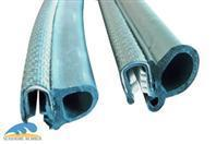 Buy cheap Auto Sealing Strip from Wholesalers