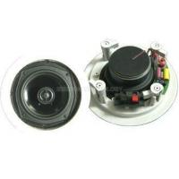 "Buy cheap White 5.25"" 8ohm 2 Way Full Range Speaker With 20mm Rotate Tweeter from Wholesalers"
