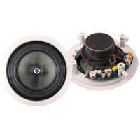 "Buy cheap 8"" high power ceiling mounted speakers with 25mm aluminum tweeter from Wholesalers"