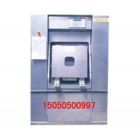 Buy cheap Hyglene Barrier Washer Extractor Machine Series from Wholesalers