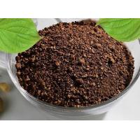 Buy cheap Tea Seed Series Tea Seed Meal without Straw from Wholesalers