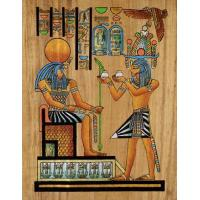 Buy cheap Papyrus Offering to Horus from Wholesalers