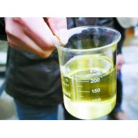 Buy cheap Water treatment chemicals used cooking oil from Wholesalers