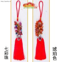 Buy cheap Car Accessory Car hang decoration Crystal Pearl from Wholesalers