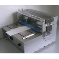 Buy cheap Accessory equipment Rotary Slitter FTZ300 from Wholesalers