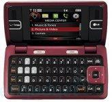 Buy cheap -LG EnV2 Cellular Phone For Verizon RED VX9100 from Wholesalers