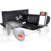 Buy cheap Ray-Ban Sunglasses from Wholesalers