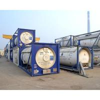 Buy cheap HFC-134a(5) from Wholesalers