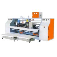 Buy cheap ENGLISH SDJ-3000 semi-automatic nail box machine from Wholesalers
