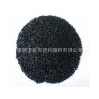 Buy cheap High concentrations of black mother Number: Masterbatch09 from Wholesalers
