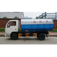 Buy cheap Van semi-trailer Dongfeng light truck dump sealed/900kg from Wholesalers