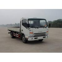 Buy cheap 4x2 Cargo truck JAC light truck 2.5T RHD from Wholesalers