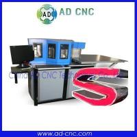 Buy cheap Auto CNC Bending & Notching Machine Product nameAuto CNC Bending Machine for SS/MS from Wholesalers