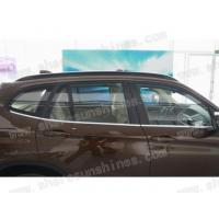 Buy cheap X1 BMW Window Trim from Wholesalers