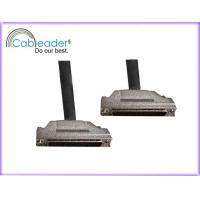 Buy cheap Cableader Digital Life High Performance SCSI HP DB 68pin male to 68pin male cable from Wholesalers