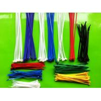 Buy cheap Self-locking Nylon Cable ties(5 serie) from Wholesalers
