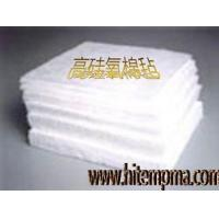 Buy cheap Silica Fiberglass Needled Felt from Wholesalers
