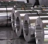 Quality StainlessSpecialSteel wholesale