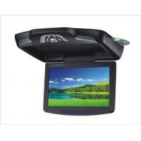 Buy cheap 11'' Flip down DVD Player from Wholesalers