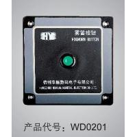 Buy cheap ZPB-1W Fog horn pushbutton from Wholesalers