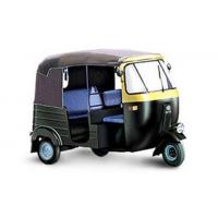 Buy cheap Bajaj Auto Rickshaw from Wholesalers