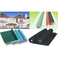 Buy cheap EPDM, Water-proof sheeting from wholesalers