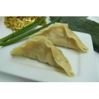 Buy cheap Chicken dumpling from Wholesalers