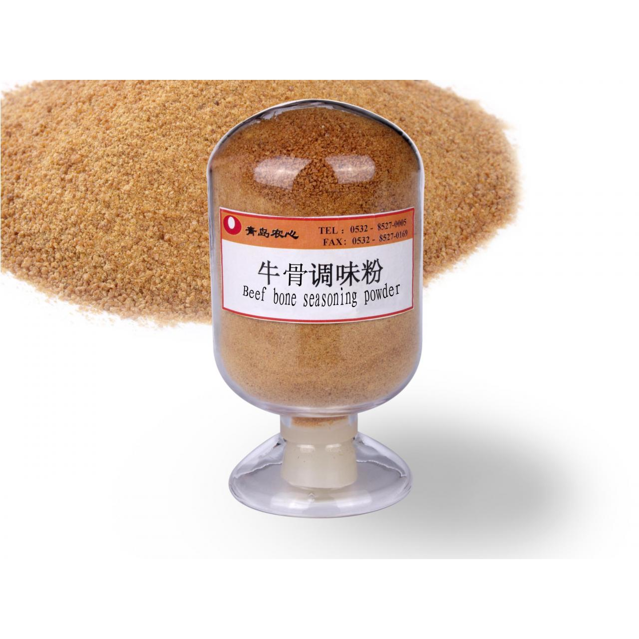 Buy cheap Beef bone and Bean paste Seasoning Powde from Wholesalers