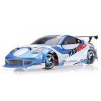 Buy cheap 1/10 Drift Car from Wholesalers