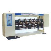 Buy cheap HFY-J slitter scorer from Wholesalers
