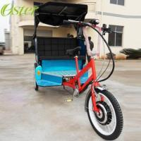Buy cheap Pedicab Rickshaw ES-T02E from Wholesalers