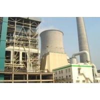 Buy cheap Pulverized Coal Fired Boiler from wholesalers