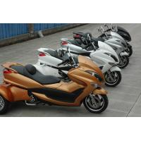 Buy cheap ATV/QUAD 200cc EEC TRIKE from Wholesalers
