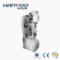 THP4/1 Flower Basket Tablet Press Machine