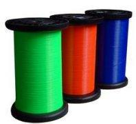 Buy cheap Nylon Monofilament Yarn from Wholesalers
