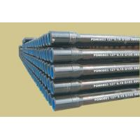 Buy cheap Heavy Weight Drill Pipe from Wholesalers