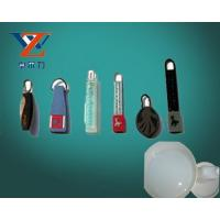 Buy cheap Lifecasting Silicone Silicone Ink for wristband from Wholesalers