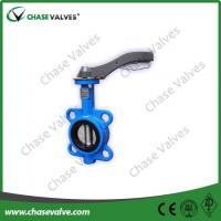Buy cheap lugged type butterfly valve Class 125 Lug Type Concentric Butterfly Valve from Wholesalers