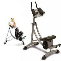 Buy cheap JOYK-1042 Ab Coaster from Wholesalers