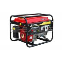 Buy cheap 2KW hand start, red color from Wholesalers