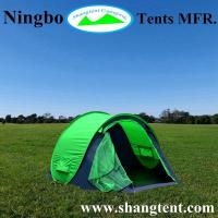Buy cheap Single Boat Pop Up Tent NBST-011 from Wholesalers