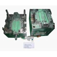 Buy cheap Special Mold High Temperature 08 from Wholesalers