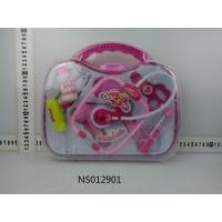 Buy cheap 5 -7 YEARS MEDICAL TOOLS (LIGHT MUSIC) from Wholesalers