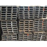 Buy cheap steel section Steelchannels from Wholesalers