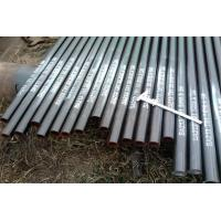 Buy cheap Drill pipe ASTM A213 Boiler Tube from Wholesalers