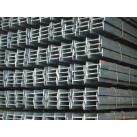 Buy cheap Angle steel I-beam from Wholesalers