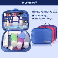 Buy cheap cosmetic cases from Wholesalers